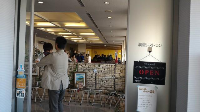 春日井市役所の展望レストラン「オガッシ食堂」入り口