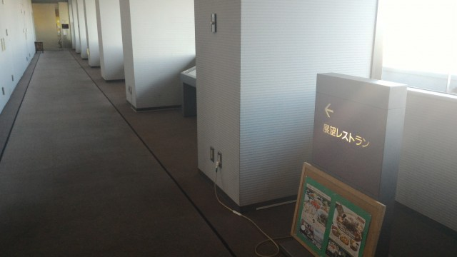春日井市役所の展望レストランオガッシ食堂さんへの案内12階