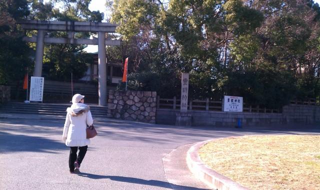大阪市「豊國神社」入り口付近