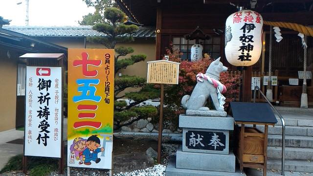 伊奴神社(名古屋市西区)の犬の石像