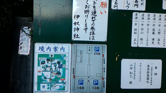 伊奴神社(名古屋市西区)の参拝者用無料駐車場地図