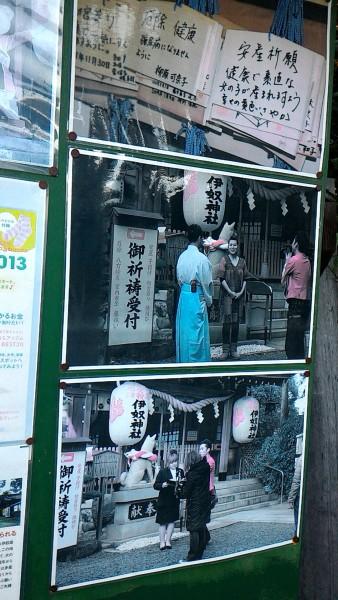 伊奴神社(名古屋市西区)へ参拝の青木さやかと柳原可奈子さん