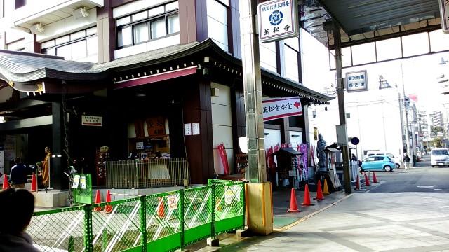 大須萬松寺工事中、でもお参りできます