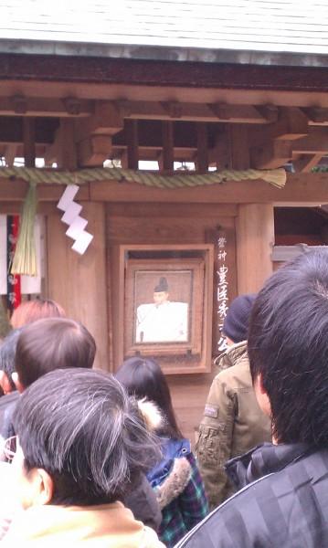 名古屋市中村区の豊国神社の本殿前豊臣秀吉の似顔絵