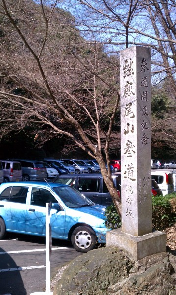 愛知県犬山市寂光院の駐車場
