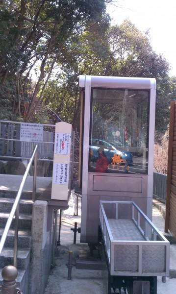 愛知県犬山市寂光院のスロープカー