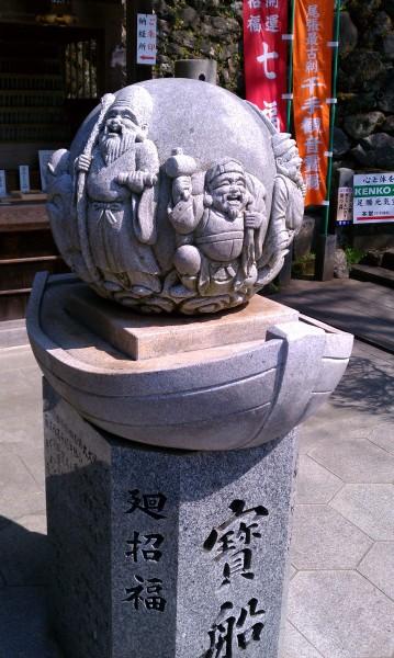 愛知県犬山市寂光院の七福神石像