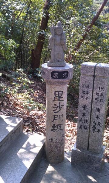 愛知県犬山市寂光院の毘沙門天石像