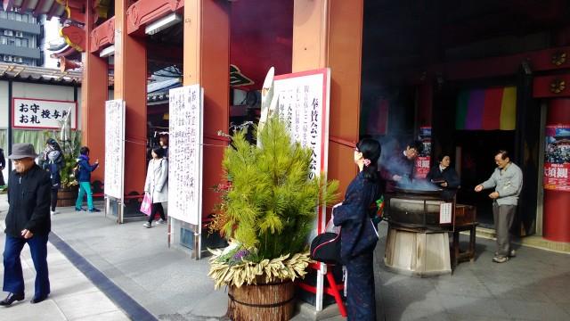名古屋市中区大須観音の2017年門松