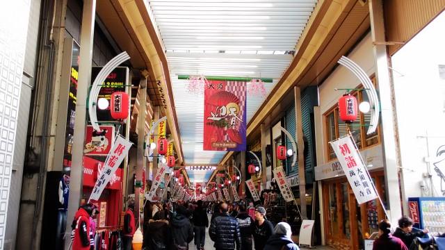 名古屋中区大須商店街2017年正月用