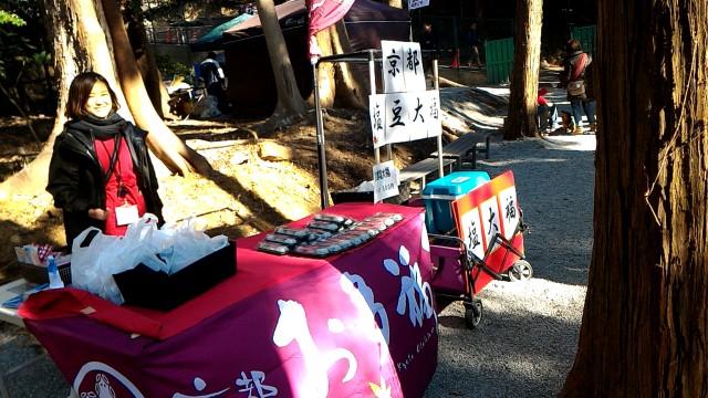 静岡県熱海市来宮神社境内内での大福餅販売