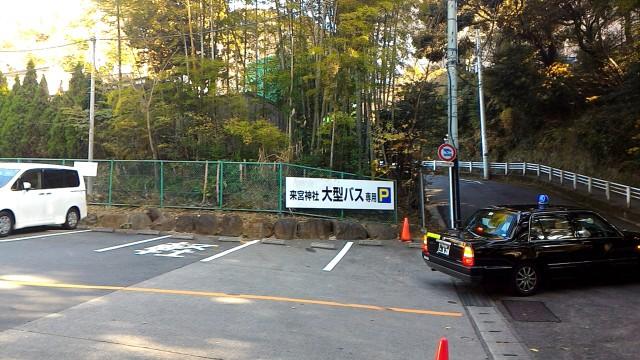 静岡県熱海市来宮神社大型バス駐車場