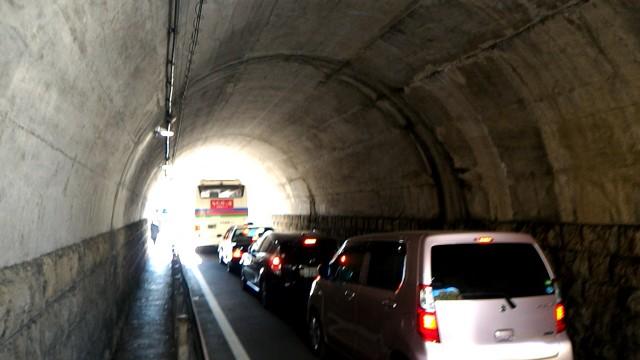 静岡県熱海市来宮神社入り口に向かうトンネル