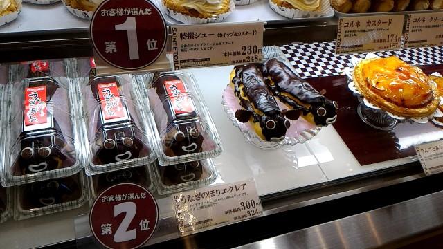 新東名上り浜松サービスエリアの人気の土産うなぎエクレア