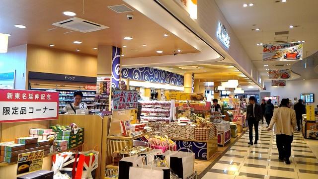 新東名上り浜松サービスエリアのお土産コーナー