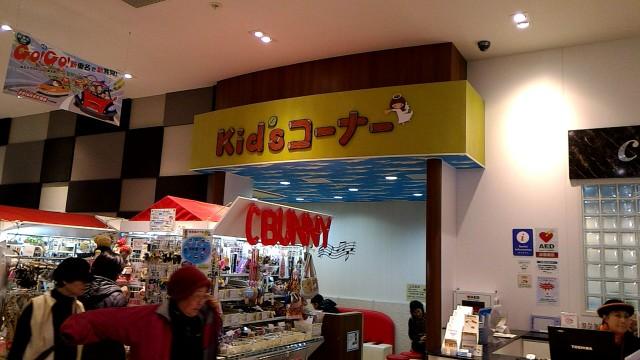 新東名浜松サービスエリア(上り)のキッズコーナー