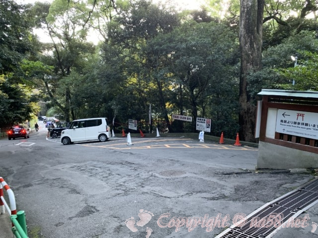 来宮神社(静岡県熱海市)の第一駐車場