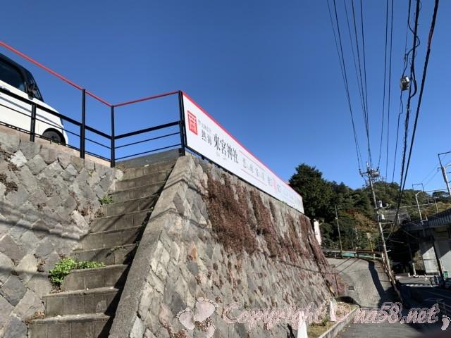 来宮神社(静岡県熱海市)の第三駐車場