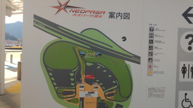 新東名清水PA案内図