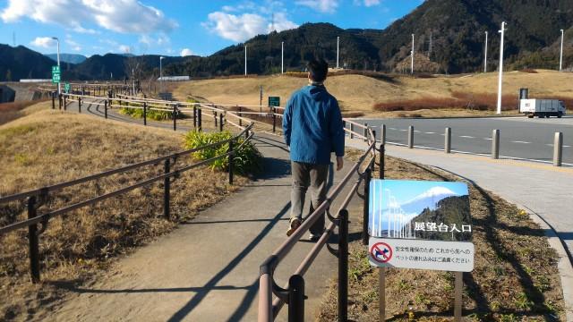 新東名清水PAの展望台への登山道