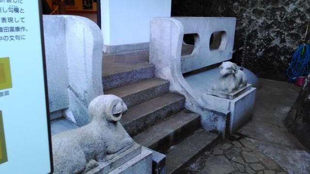 坪内逍遥双柿舎の書屋の入り口にある小羊の石像