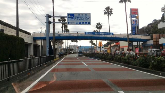 道の駅伊東マリンタウンの標識あ35号より