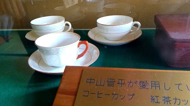 熱海梅園にある中山晋平記念館愛用のカップ