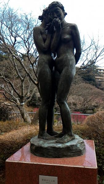 澤田政廣記念美術館に入る前の像(黄泉のしこめ)