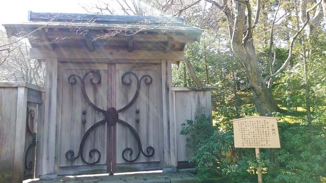 MOA美術館無料開放庭園の片桐門