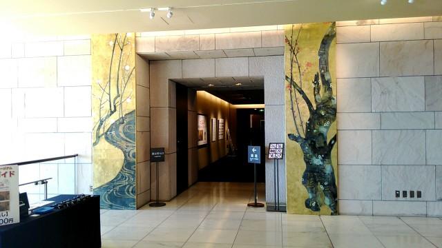 MOA美術館展示室入り口