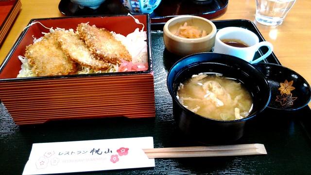 MOA美術館のレストラン「桃山」でランチ・豚丼