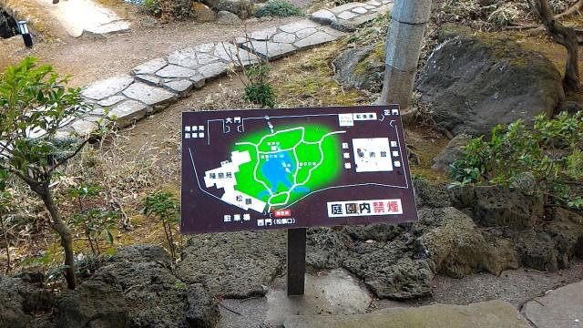隆泉苑(静岡県三島市)の地図佐野美術館駐車場