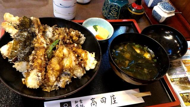 三嶋大社そば三島駅そばの食事処「高田屋」特選天丼1200円