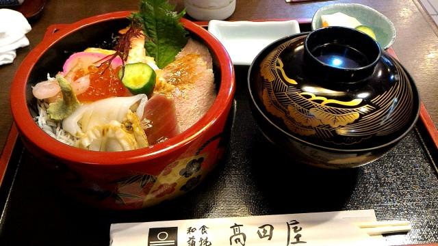 三嶋大社そば三島駅そばの食事処「高田屋」の特選海鮮丼980円