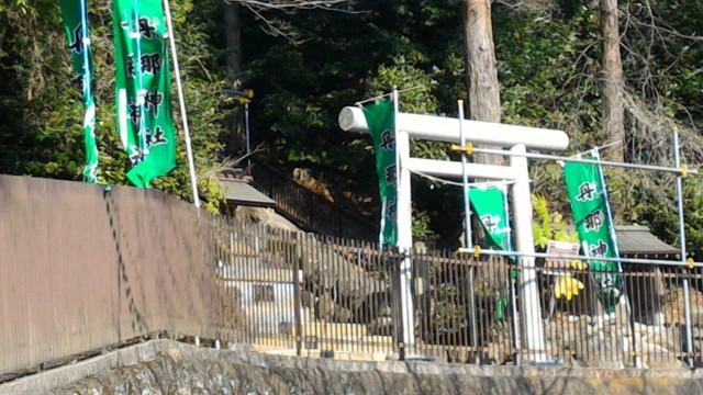 熱海梅園そばの丹那神社