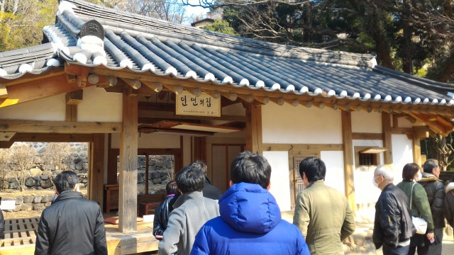 熱海梅園の韓国庭園入り口