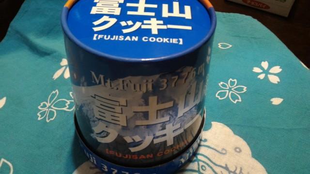 三嶋大社(静岡県三島市)でおみやげ富士山クッキー
