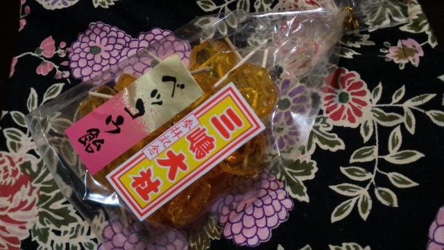 三嶋大社(静岡県三島市)でおみやげべっこう飴