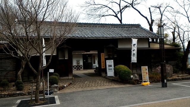 犬山城下町の本町通の様子公共の建物