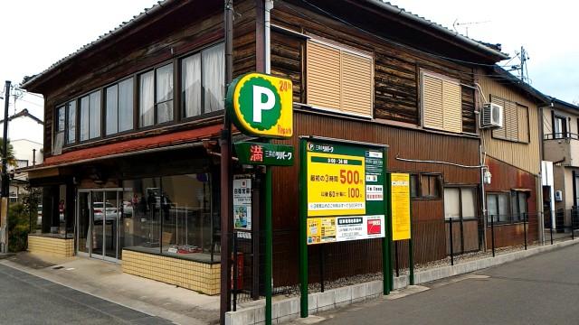 愛知県犬山市本町通のコインパーキング