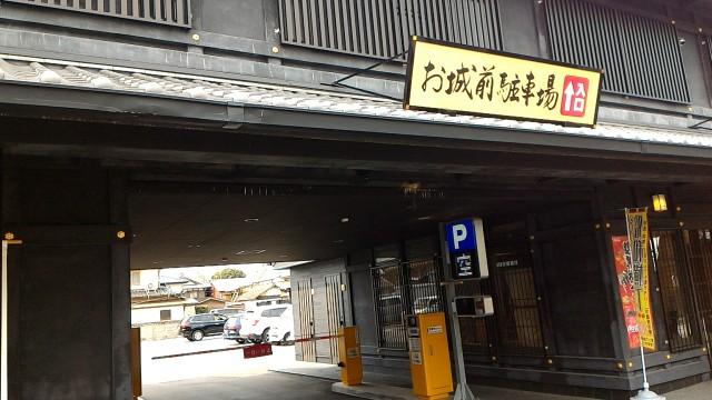 愛知県犬山市本町通のコインパーキングお城前駐車場
