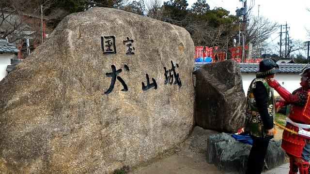 国宝犬山城(愛知県犬山市)の甲冑姿の武者