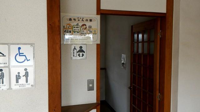 国宝犬山城(愛知県犬山市)トイレ赤ちゃんの駅