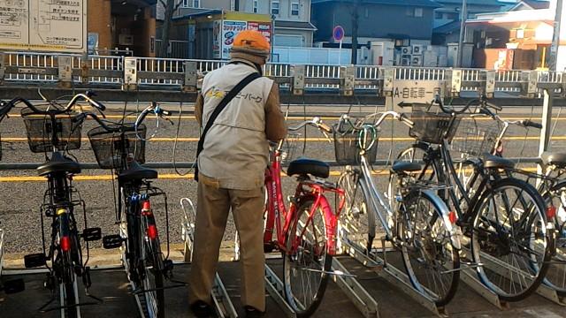 地下鉄黒川駅駐輪場の早朝見回り(名古屋市北区)