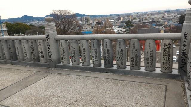 犬山成田山(愛知県犬山市)からの景色