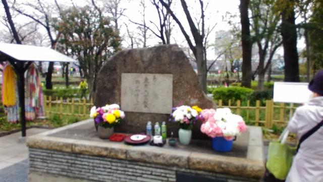 隅田川(東京都)隅田公園そばの戦災で亡くなられた人々の碑