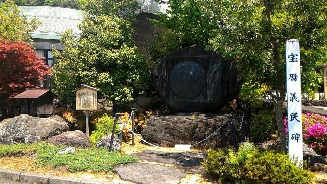 岐阜県郡上市ホテル積翠園の庭