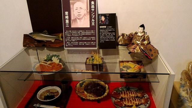 郡上八幡博覧館内、食品サンプル王岩崎龍三さんと経歴サンプルも