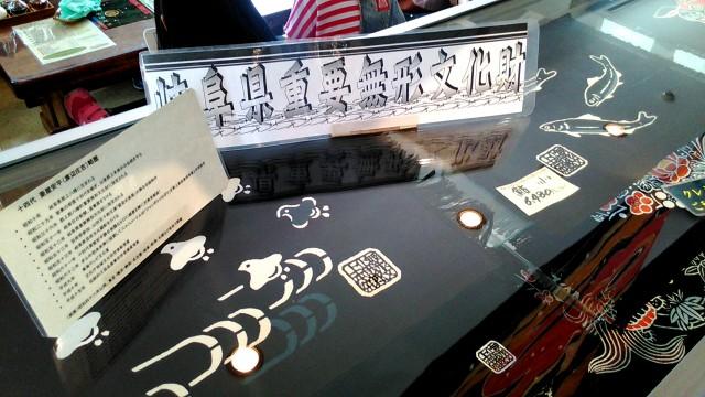 岐阜県郡上市郡上八幡の旧庁舎記念館で重要無形文化財の藍染の品物