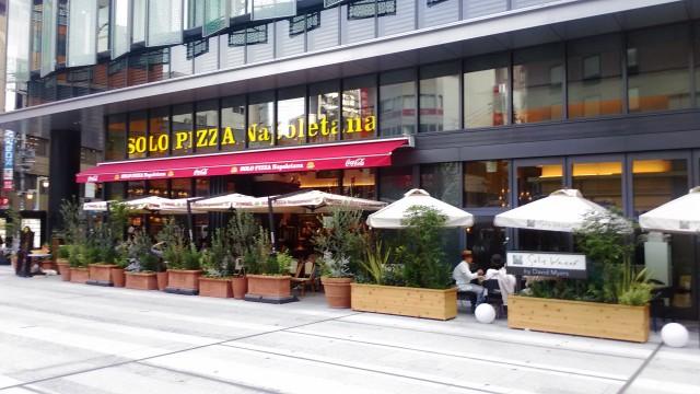 名古屋駅前大名古屋ビルヂング1階北側のパーク隣接のソロピッツアナポレターナ